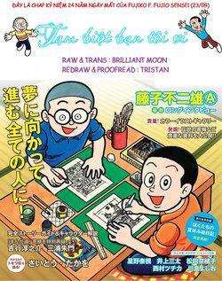 Tự truyện của Fujiko Fujio