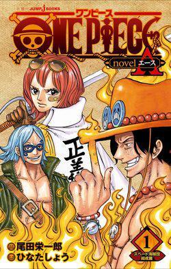 One Piece: Hành Trình Của Ace