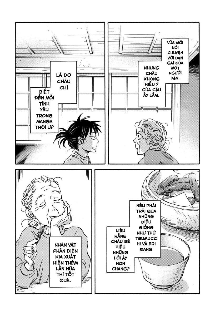 Metamorphose no Engawa: Chapter 17