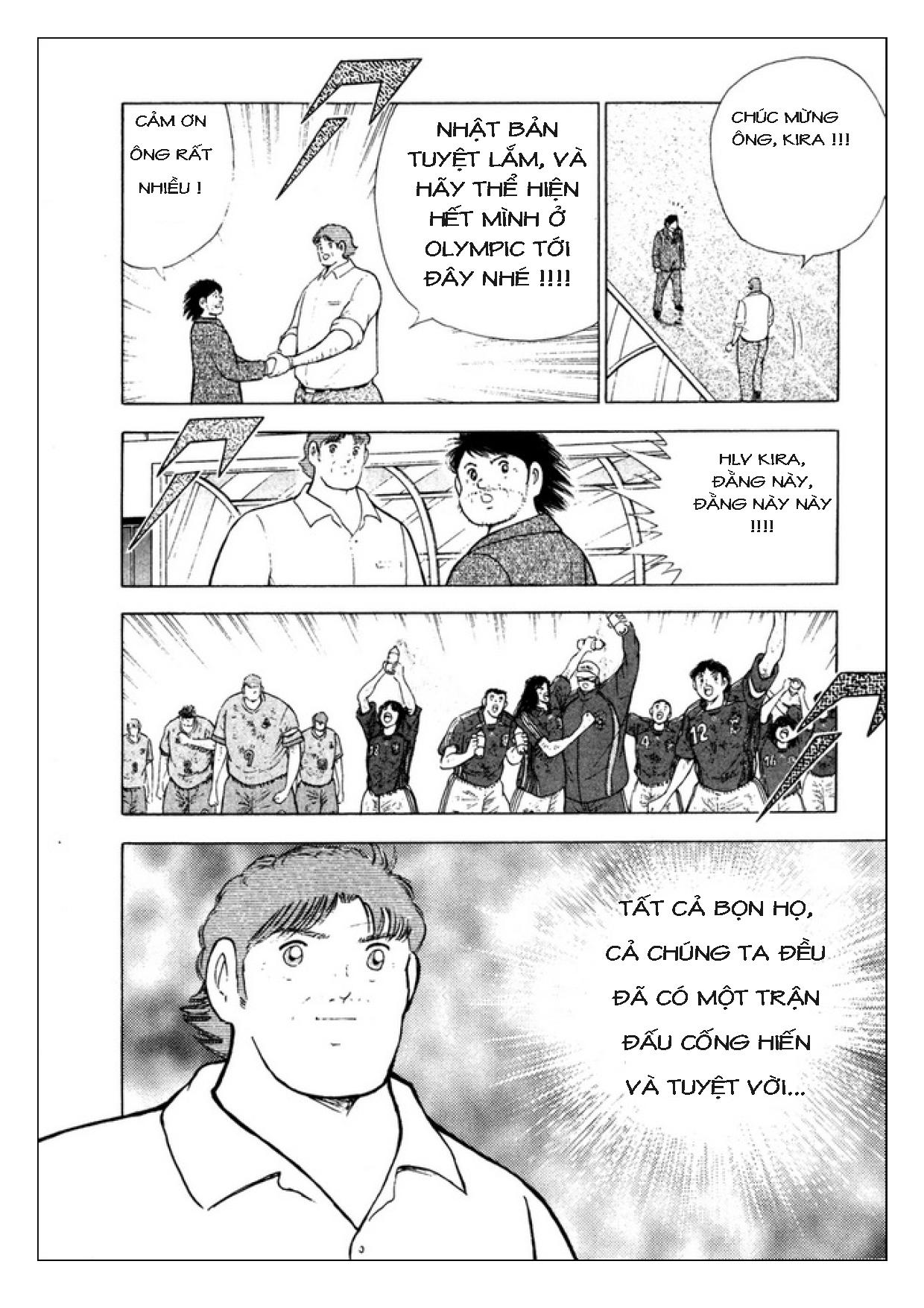 Captain Tsubasa : Golden 23: Chapter 112: final