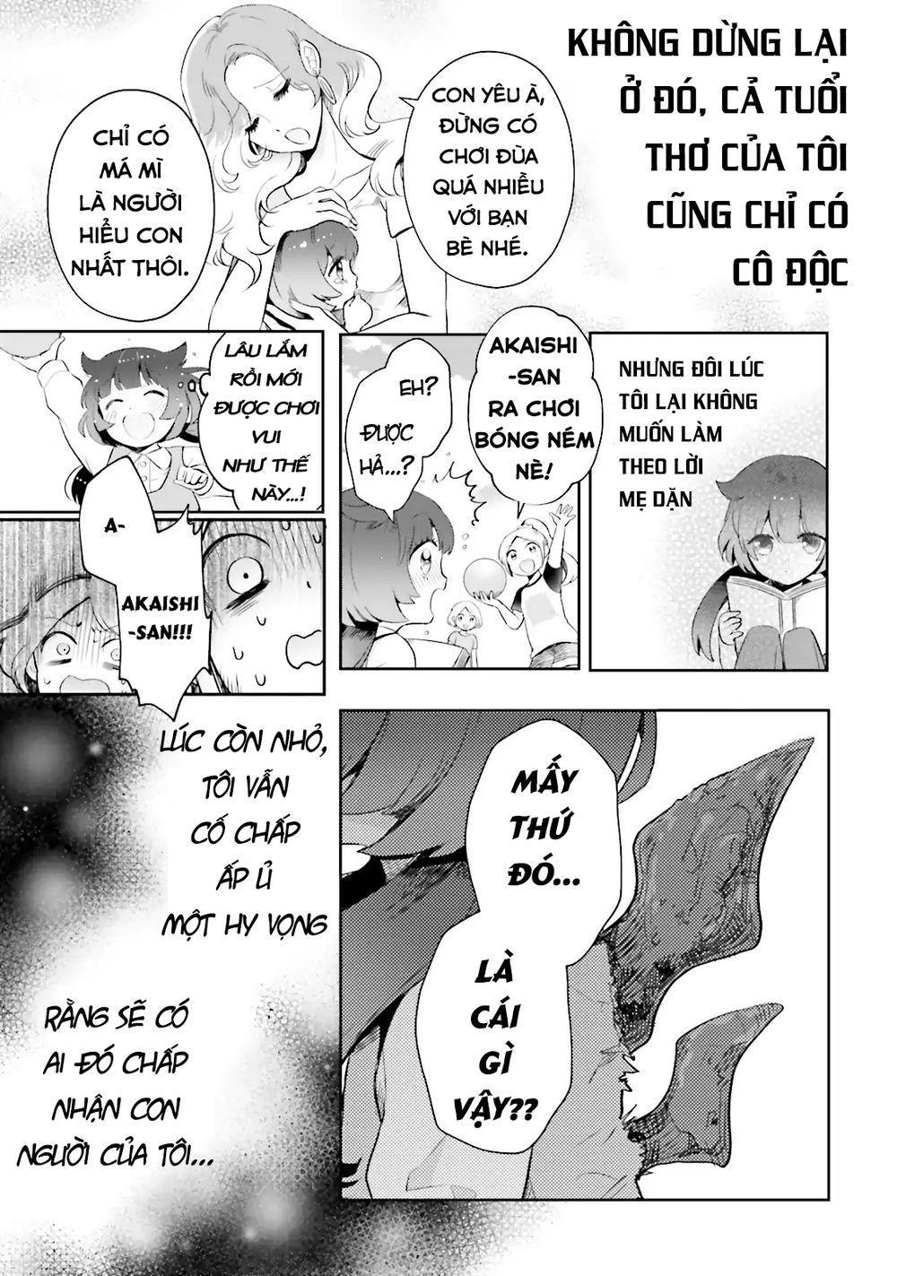 Kaiju Girl Caramelise: Chapter 1
