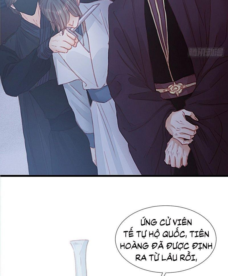 Hữu Yêu Lai Chi Họa Trung Tiên: Chapter 63