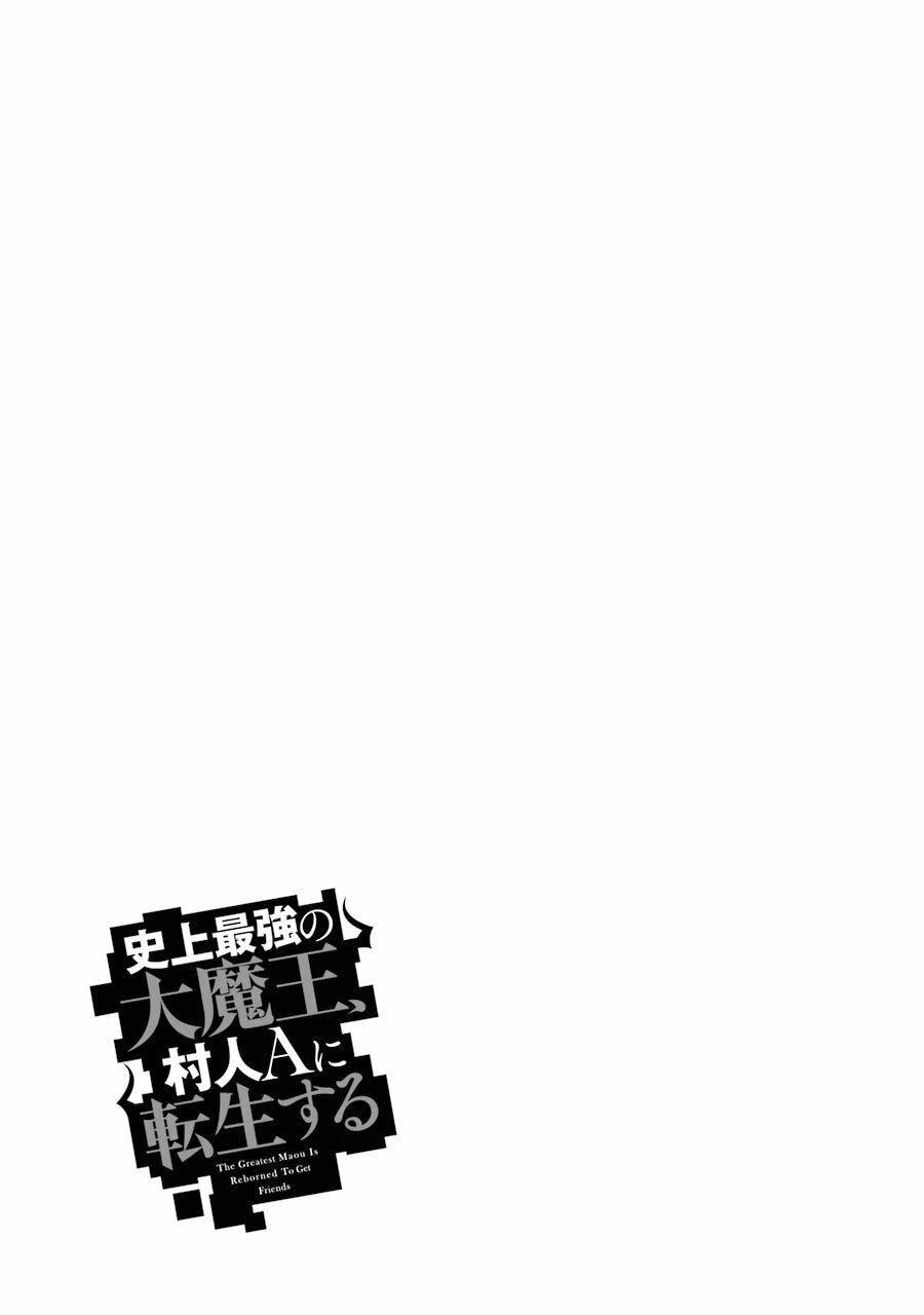 Shijou Saikyou No Daimaou, Murabito A Ni Tensei Suru: Chapter 4