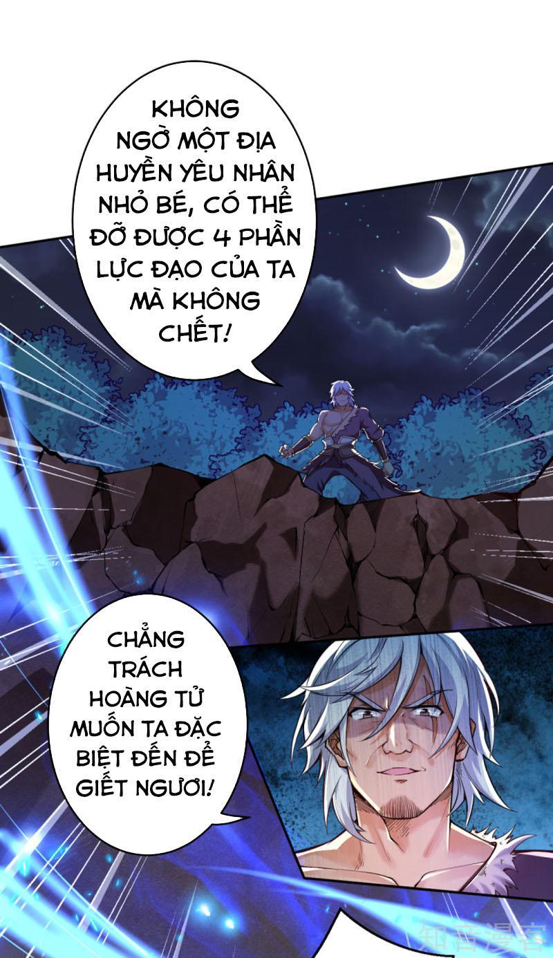 Nghịch Thiên Tà Thần: Chapter 231