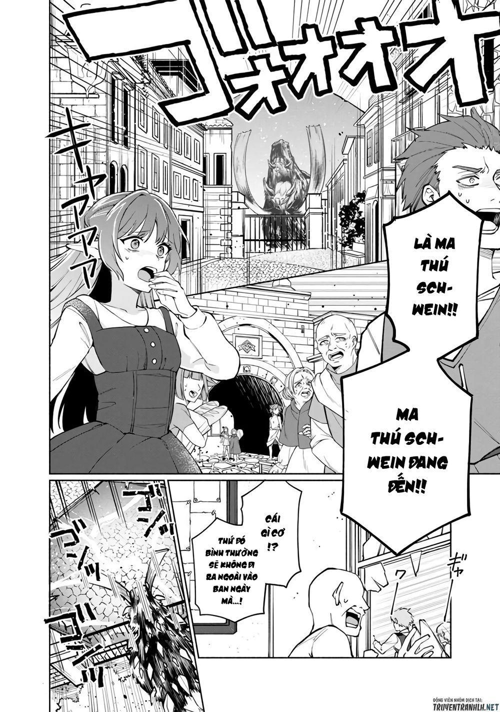 Boku no Kawaii Musume wa Futago no Kenja: Chapter 1