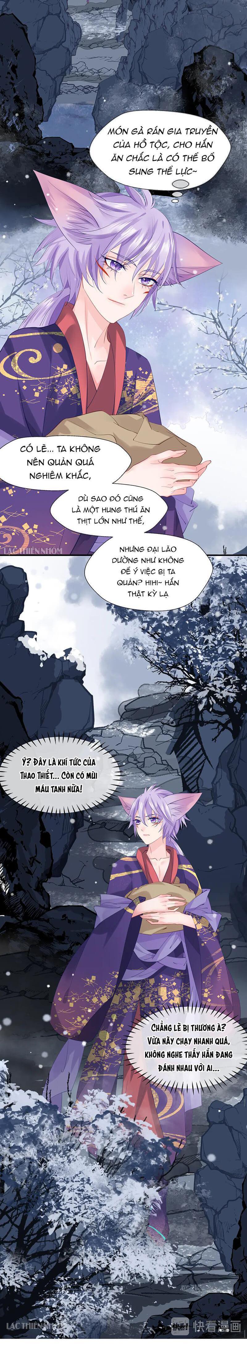 Ma Tôn Muốn Ôm Ôm: Chapter 59