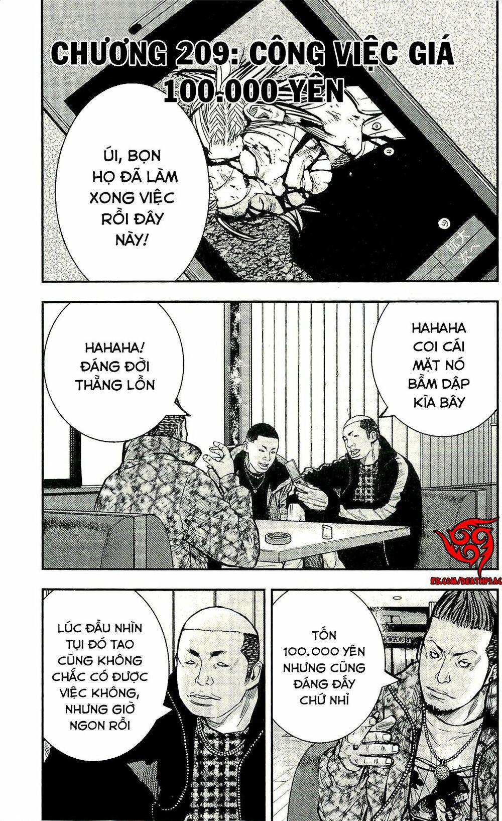 Clover: Chapter 209