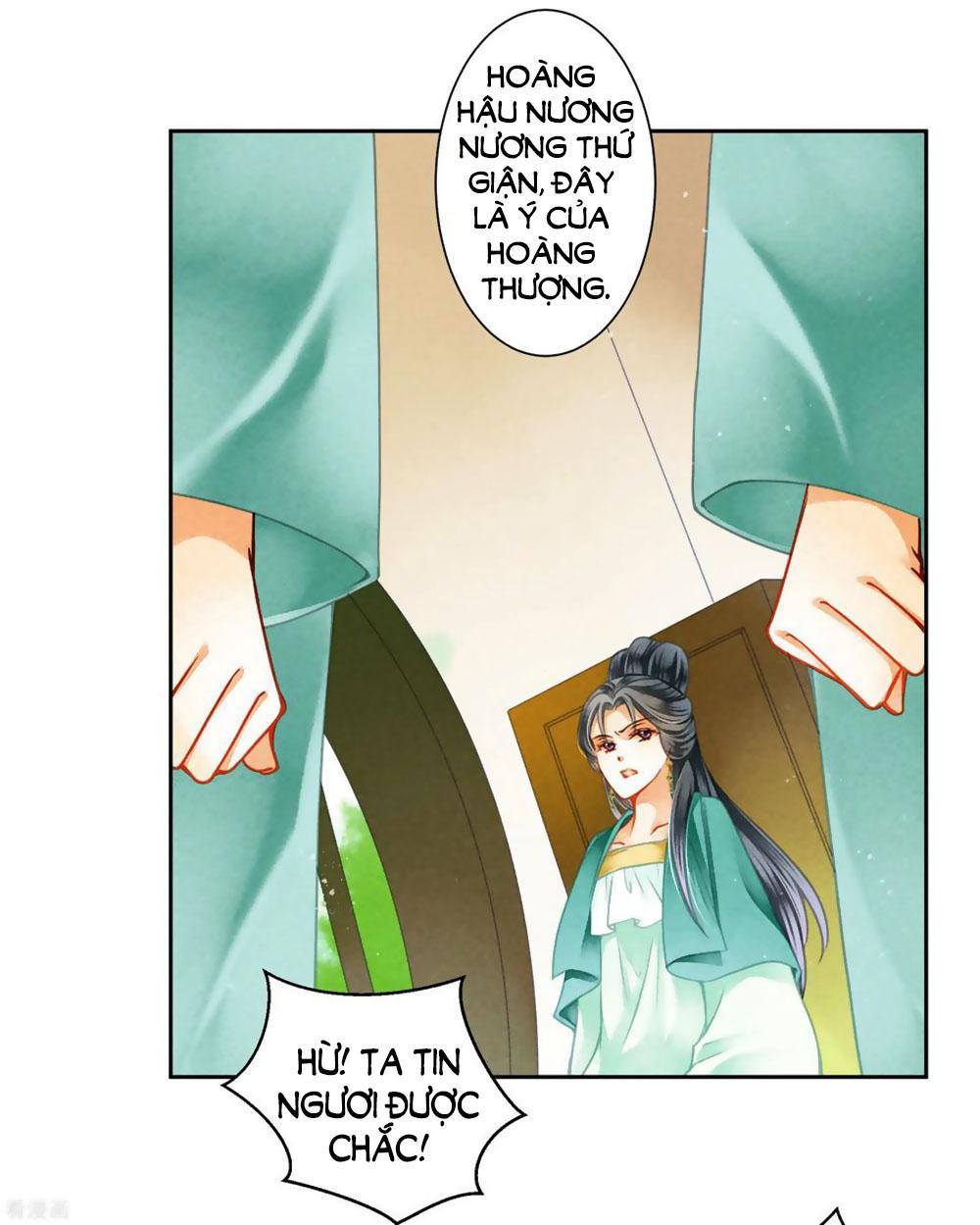 Ái Thượng Vô Địch Tiếu Hoàng Hậu: Chapter 122