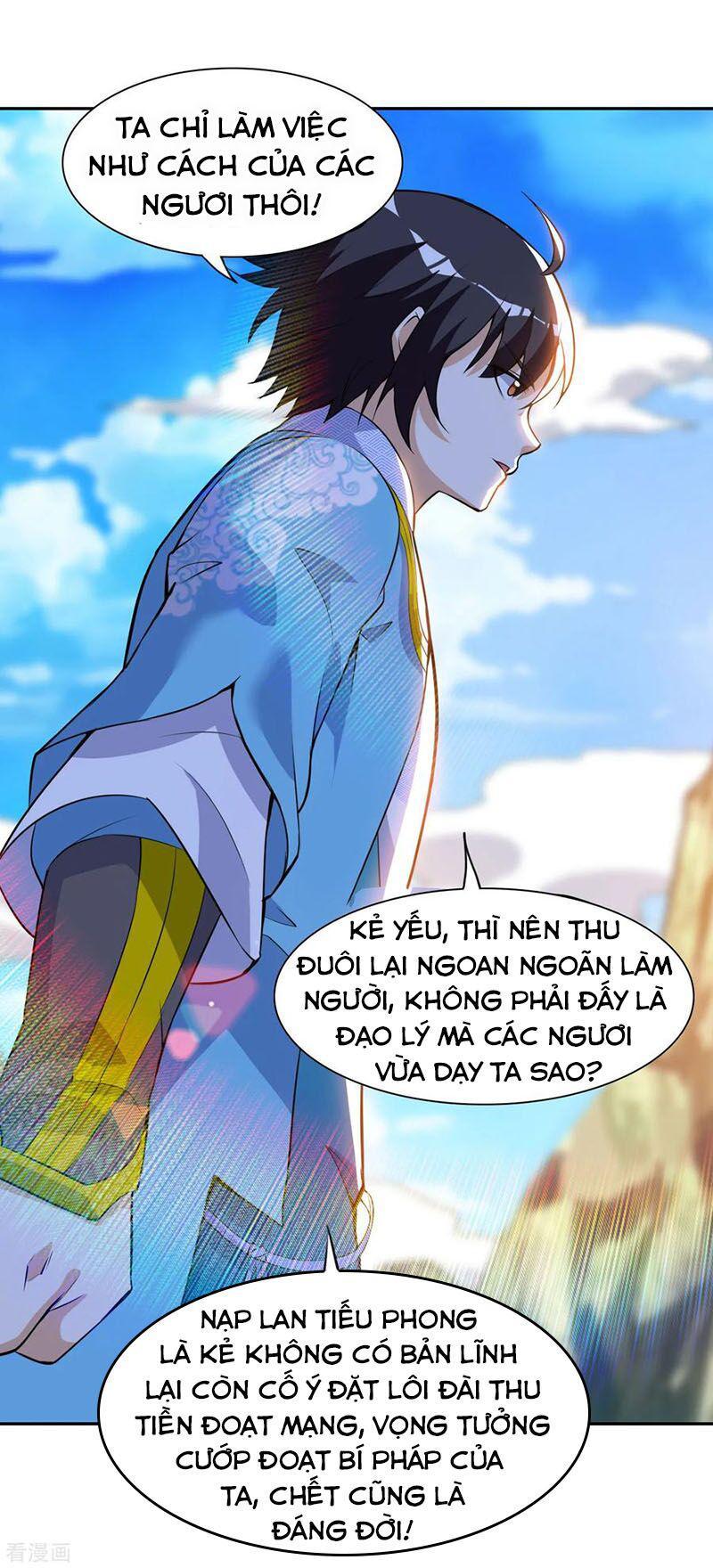 Thần Võ Đế Tôn: Chapter 45