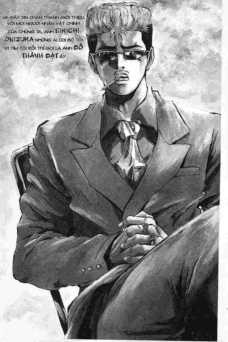 Great teacher onizuka (GTO)