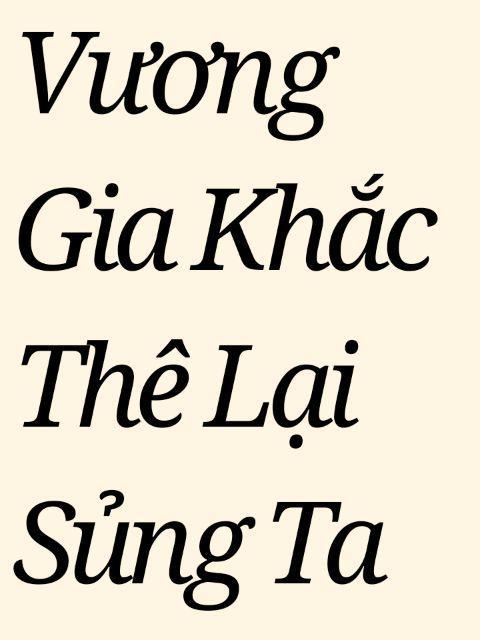 vuong gia khac the lai sung ta - alicia stephenalicia stephen
