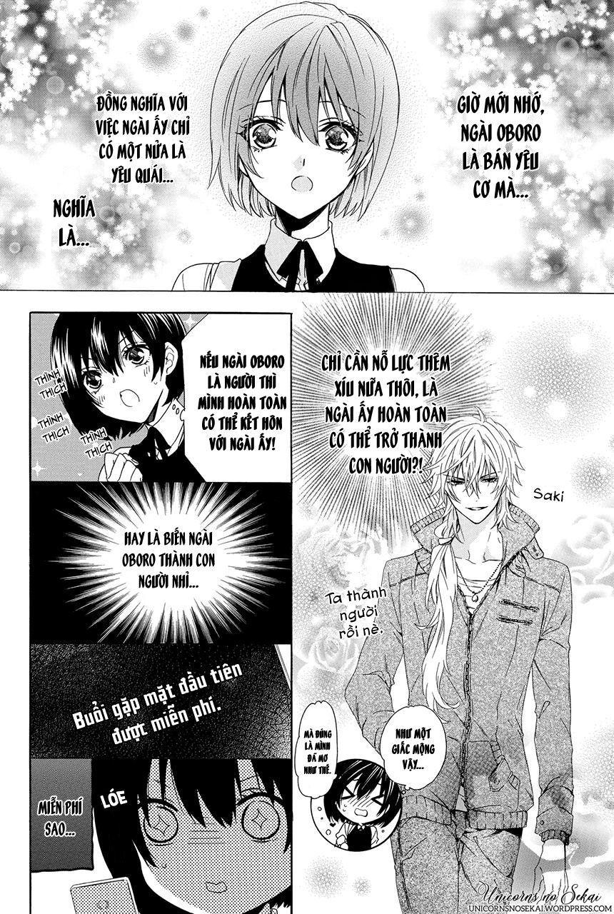 Ayakashiou no Hanayome: Chapter 3