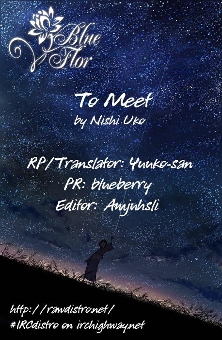 To meet: Chapter 0