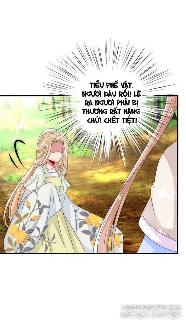 Kế hoạch sủng ái của tiểu công chúa: Chapter 21: Mạnh mẽ