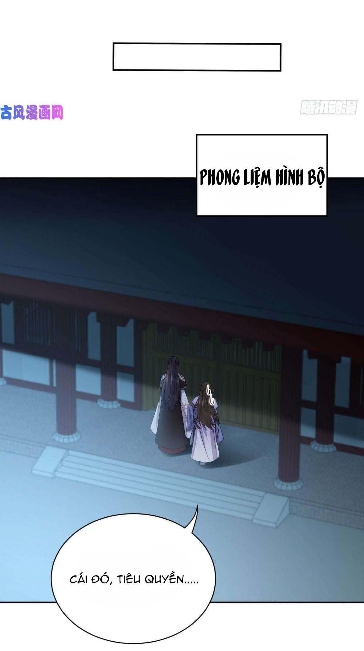 Vương Phi Thông Linh: Chapter 14