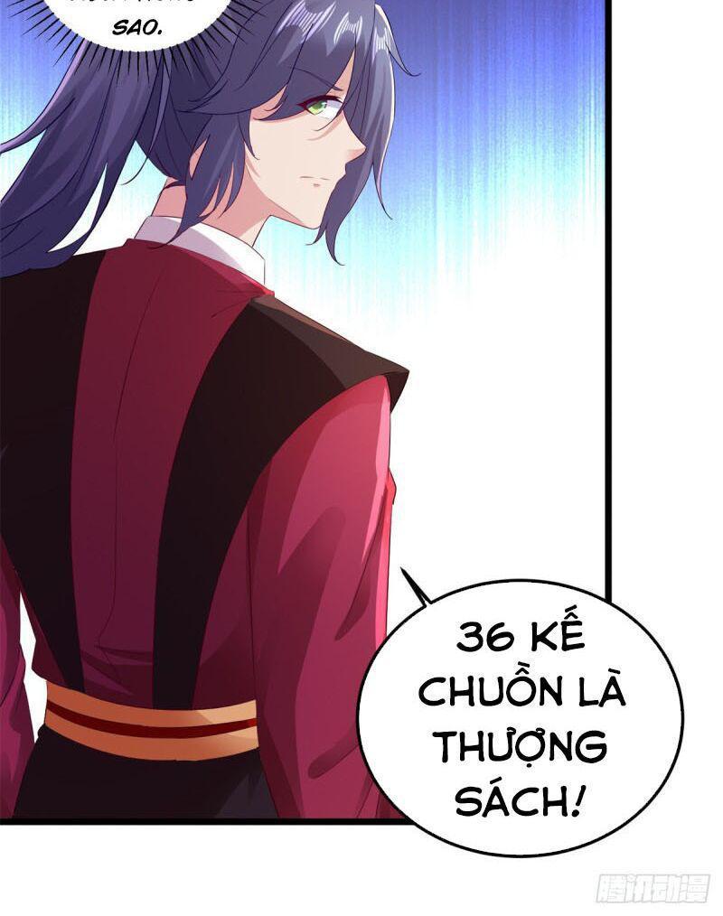 Thần Hồn Võ Đế: Chapter 133