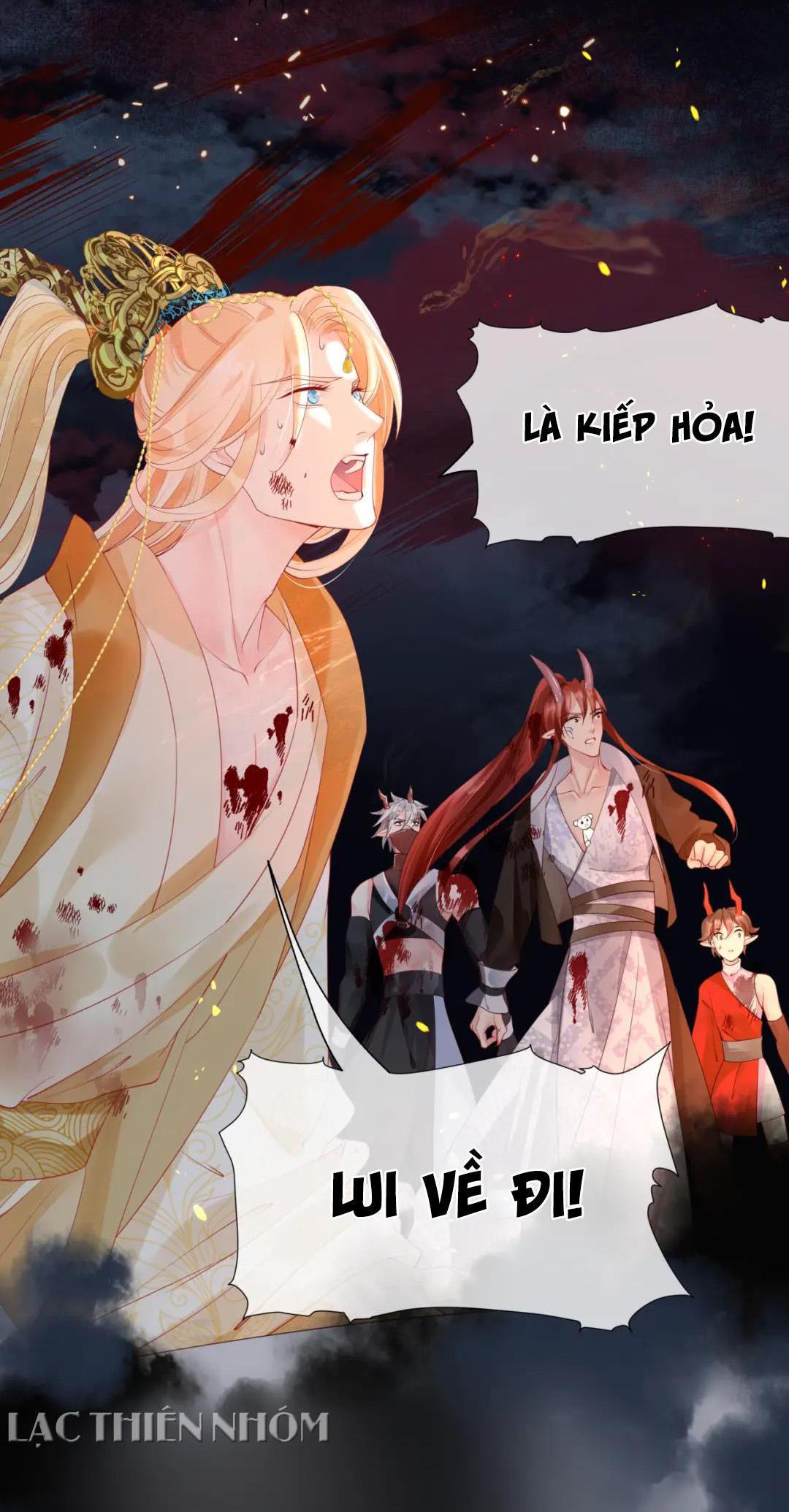Ma Tôn Muốn Ôm Ôm: Chapter 80