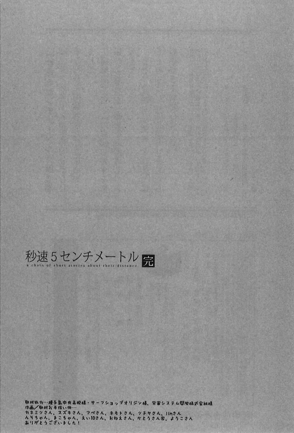 5 Centimet trên giây: Chapter 11