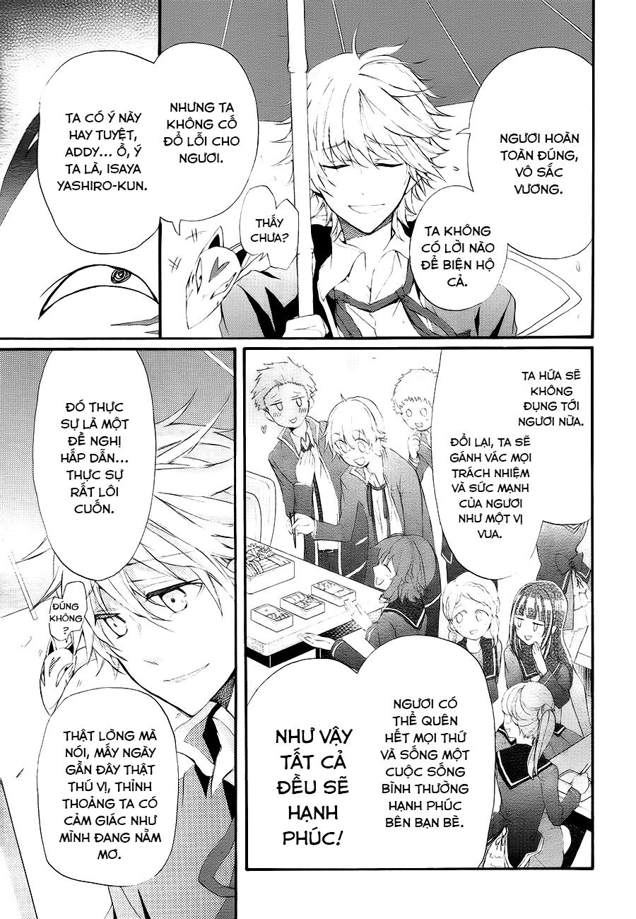 K - The First: K - the first chap 016