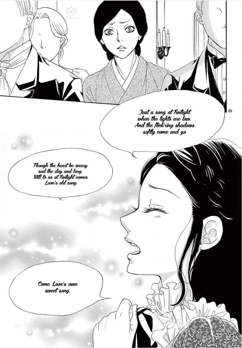 Kiniro Japanesuku: Chapter 6