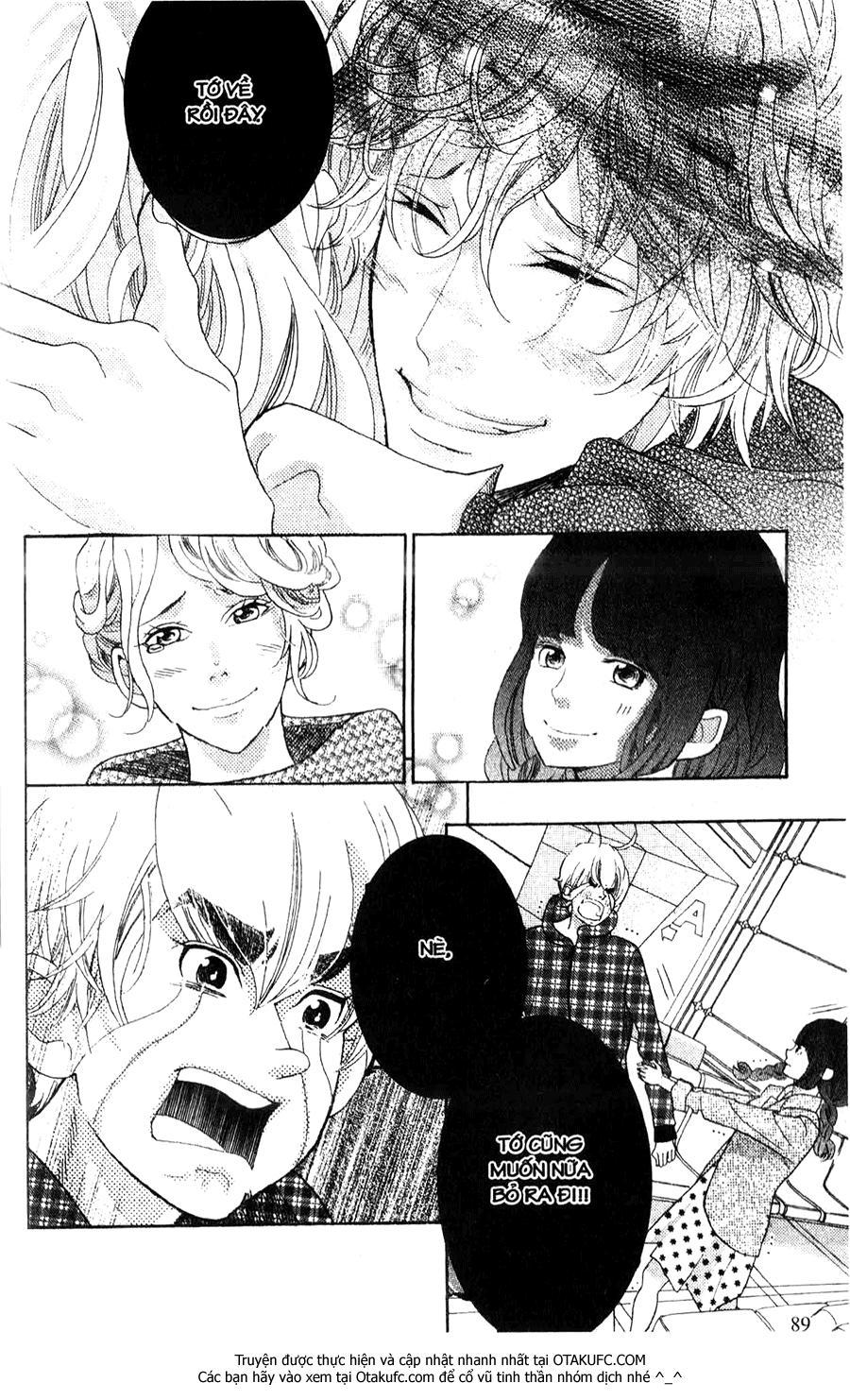 Kyou no kira kun: Chapter 32