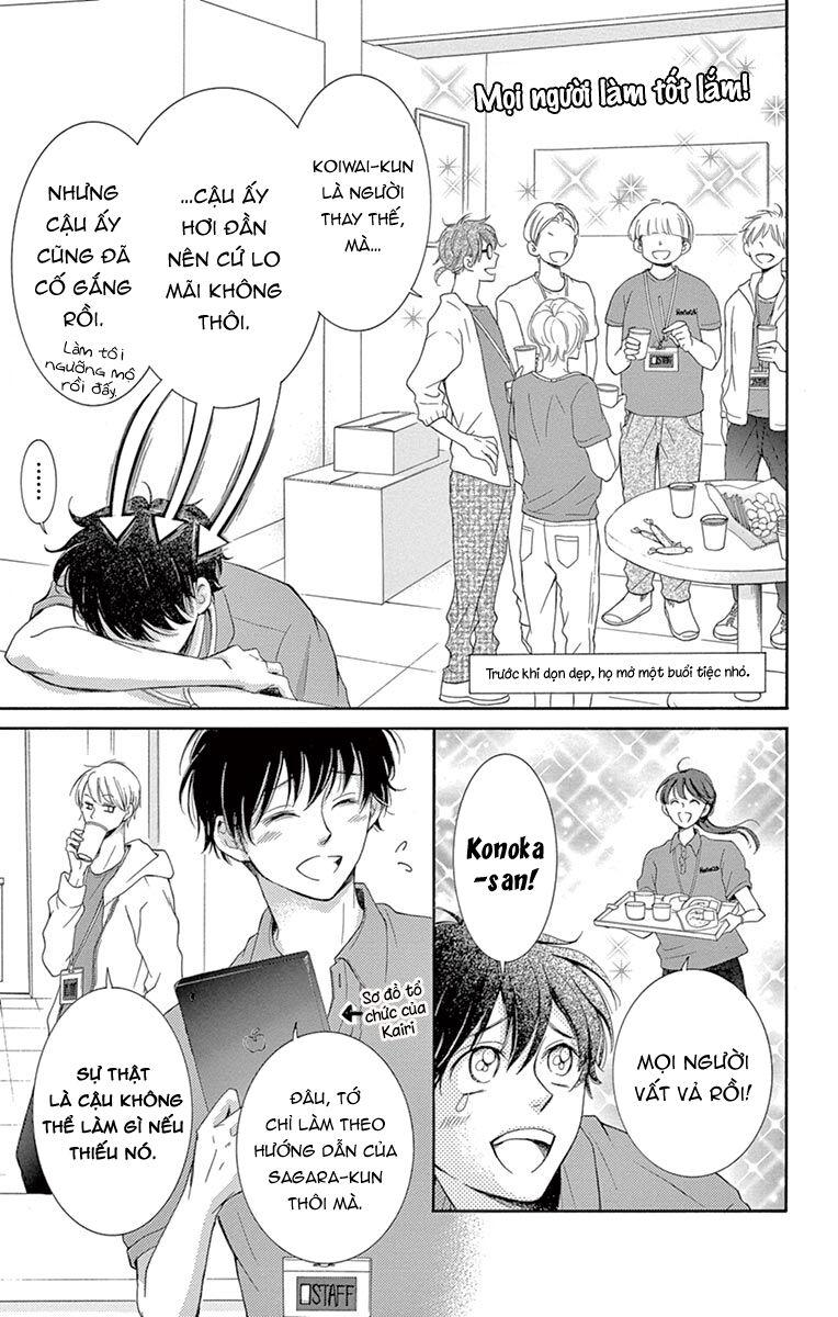 Watashi Wa Tensai O Katte Iru: Chapter 9