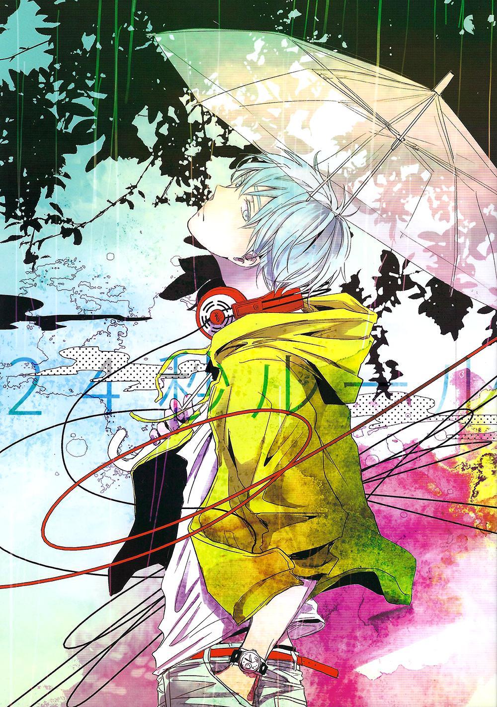 Kuroko no Basket DJ - 24 Seconds Rule: Chapter 24: Seconds Rule