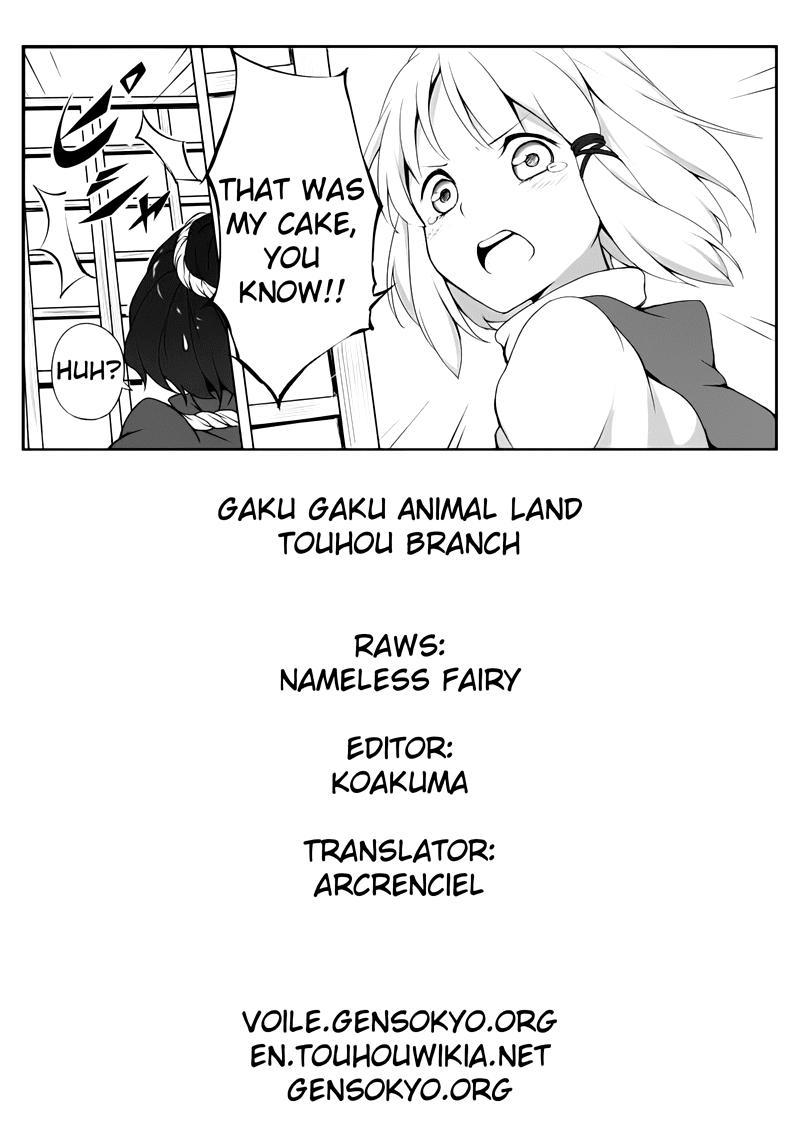 Touhou - Gensou no Mayoi: Chapter 1: Oneshot