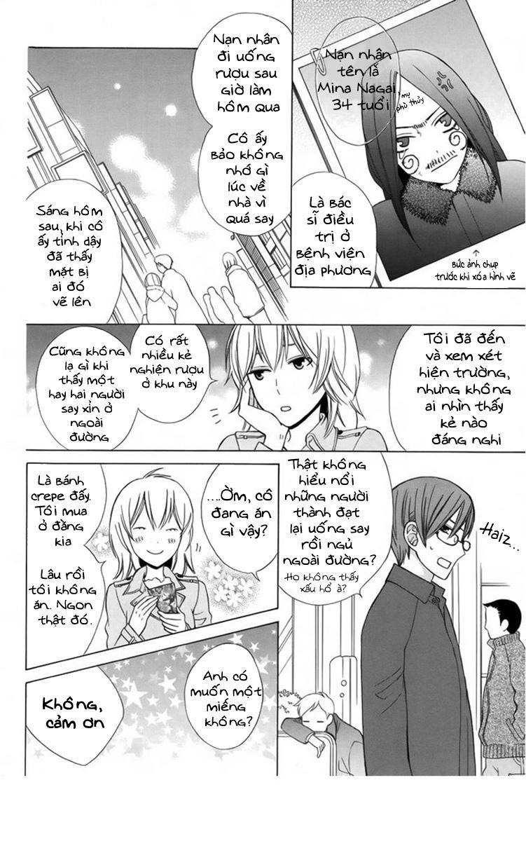 JOOU-SAMA NO JIKENBO: Chapter 1: One shot