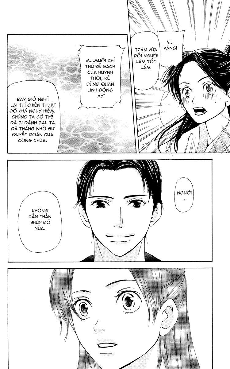 Ninohime no Monogatari: Chapter 2