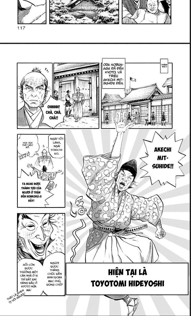 The Man Who Killed Nobunaga: Chapter 4