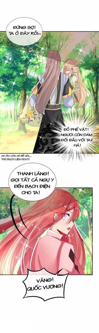 Kế hoạch sủng ái của tiểu công chúa: Chapter 9: Ghen