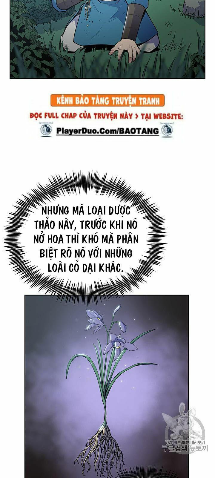 Phong Vân Chiến Thần: Chapter 12