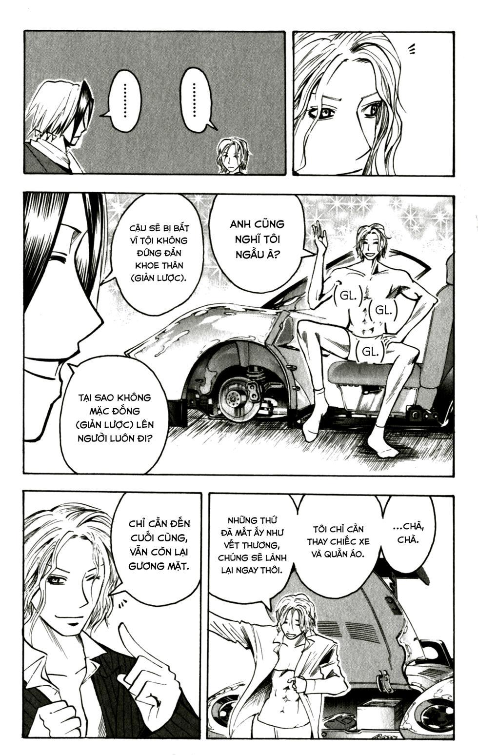 Majin Tantei Nougami Neuro: Chapter 145