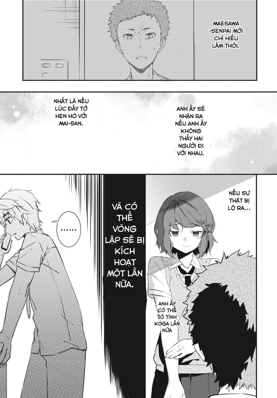 Seishun Buta Yarō Wa Puchidebiru Kōhai No Yume O Minai: Chapter 3