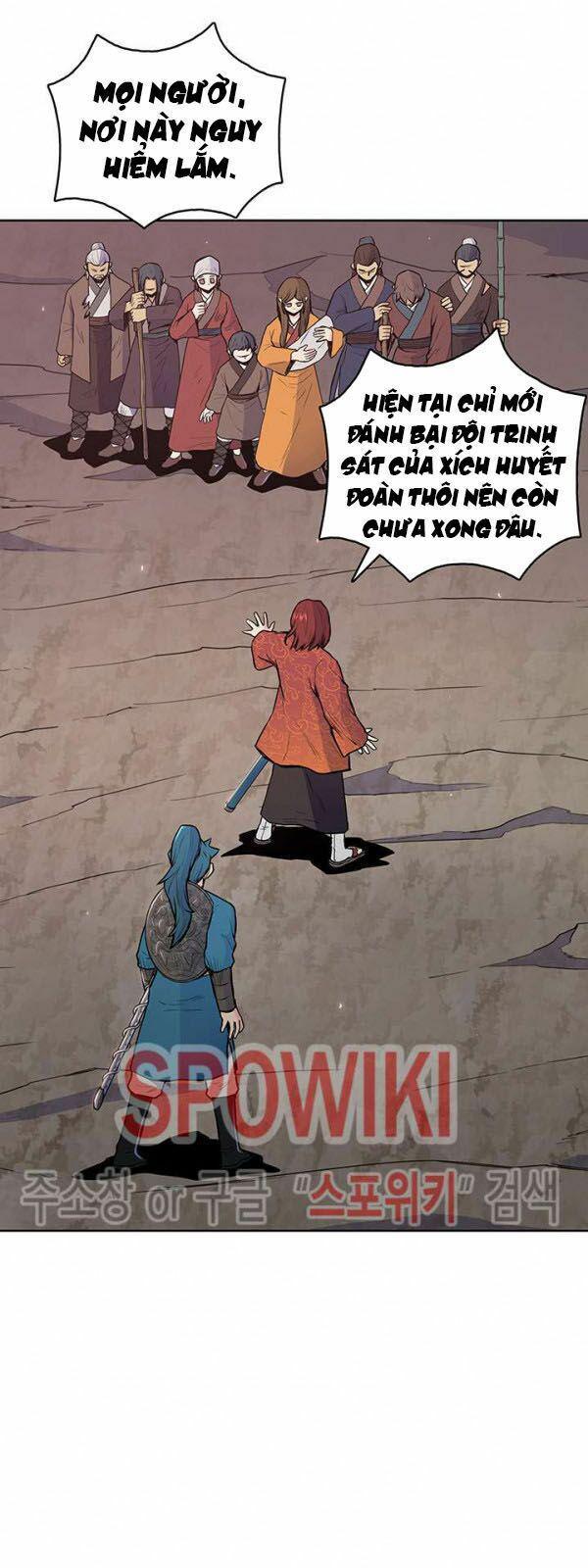Phong Vân Chiến Thần: Chapter 22