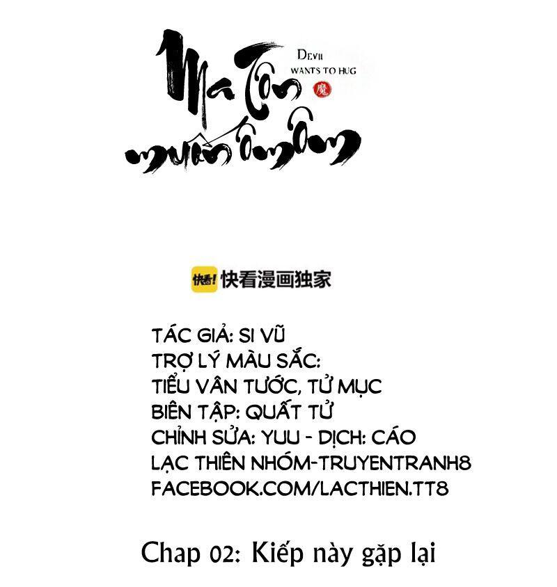 Ma Tôn Muốn Ôm Ôm: Chapter 2