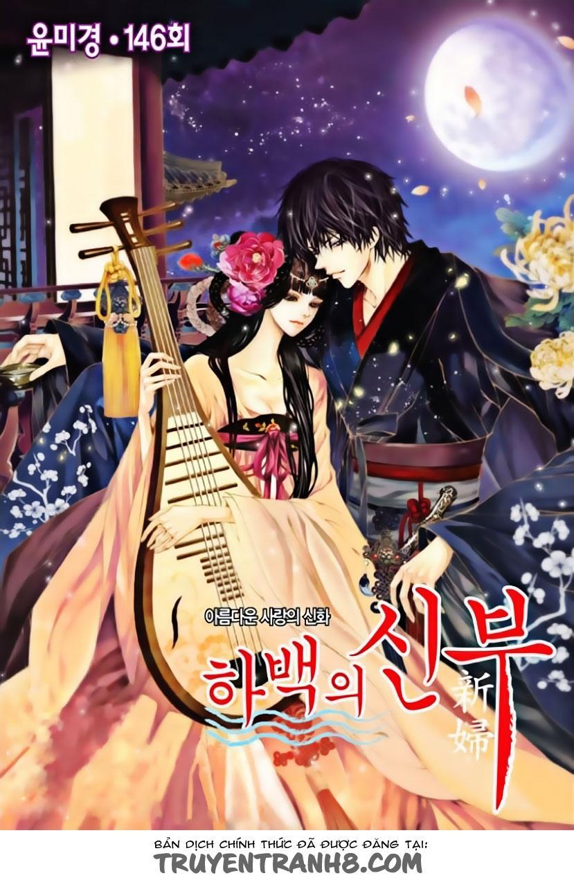 Cô Dâu Thủy Thần - Habaek-Eui Shinbu: Cô dâu thủy thần - habaek-eui shinbu chap 146: