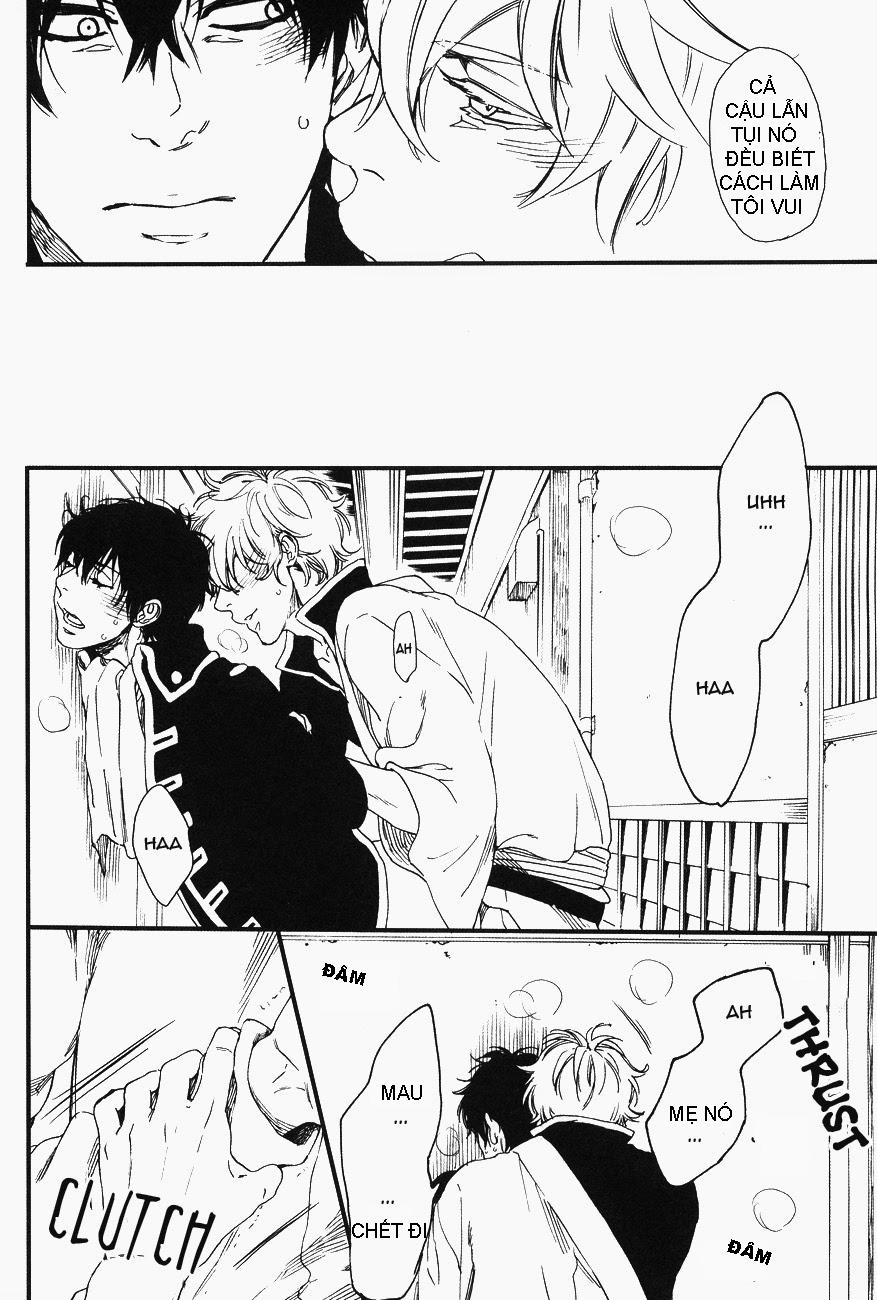 Gintama Doujinshi-Side:m: Chapter 2