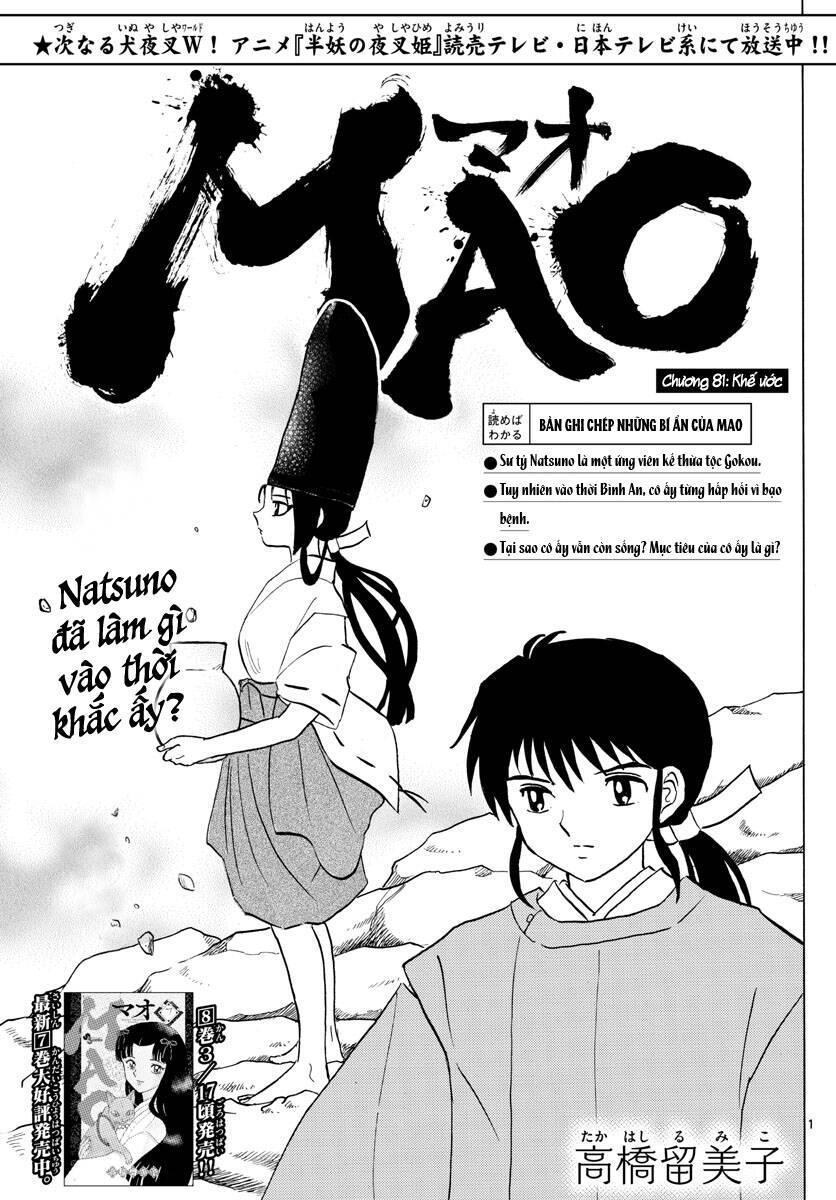 Mao: Chapter 81