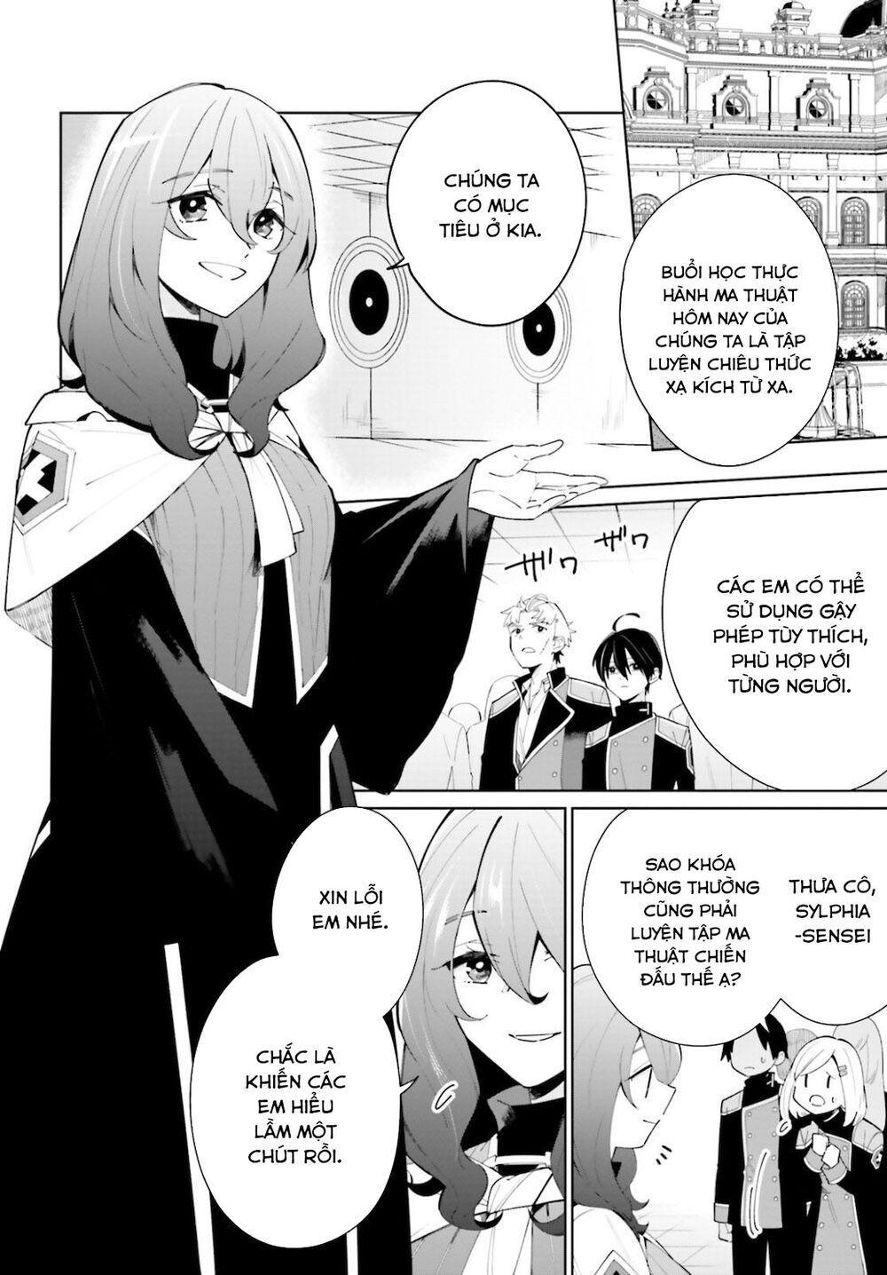 Kage no Eiyuu no Nichijou-tan: Chapter 4