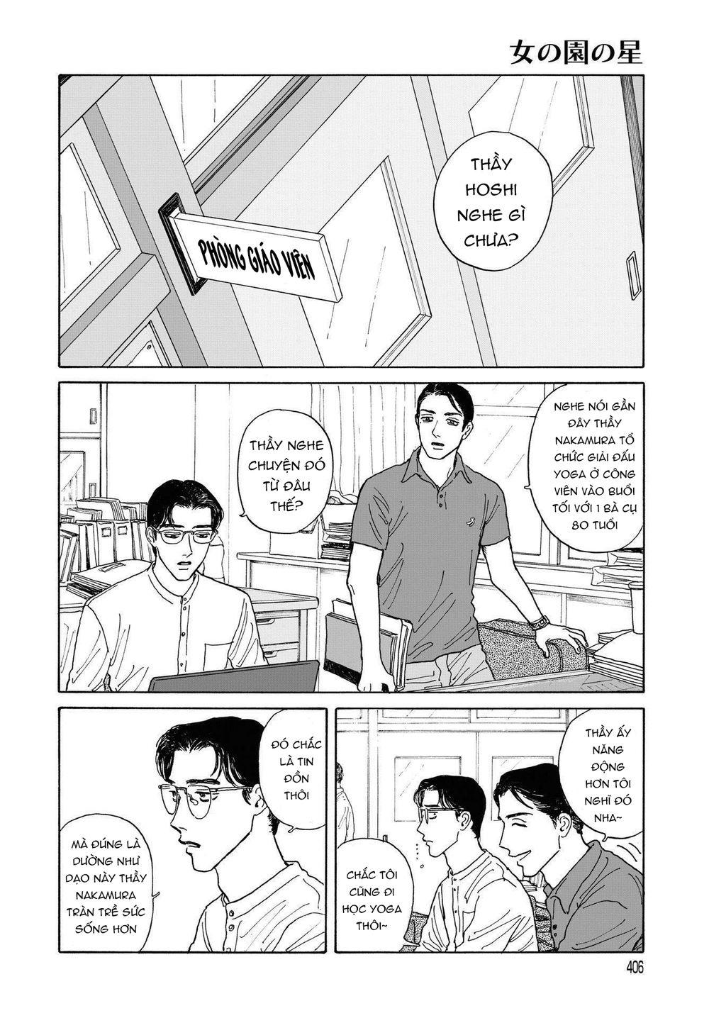 Onna No Sono No Hoshi: Chapter 8
