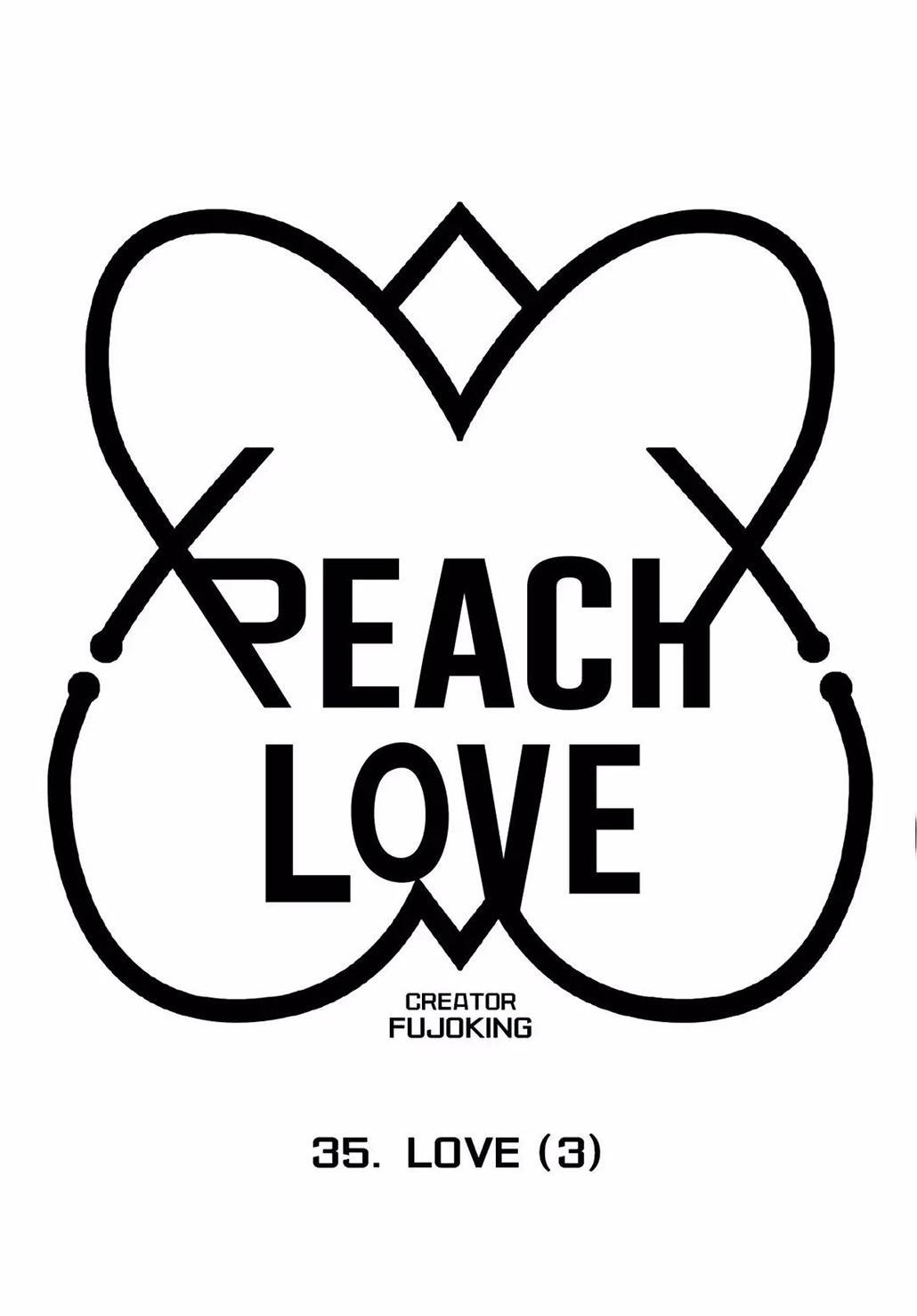 Đại ca học đường và Quân đoàn Love: Chapter 35