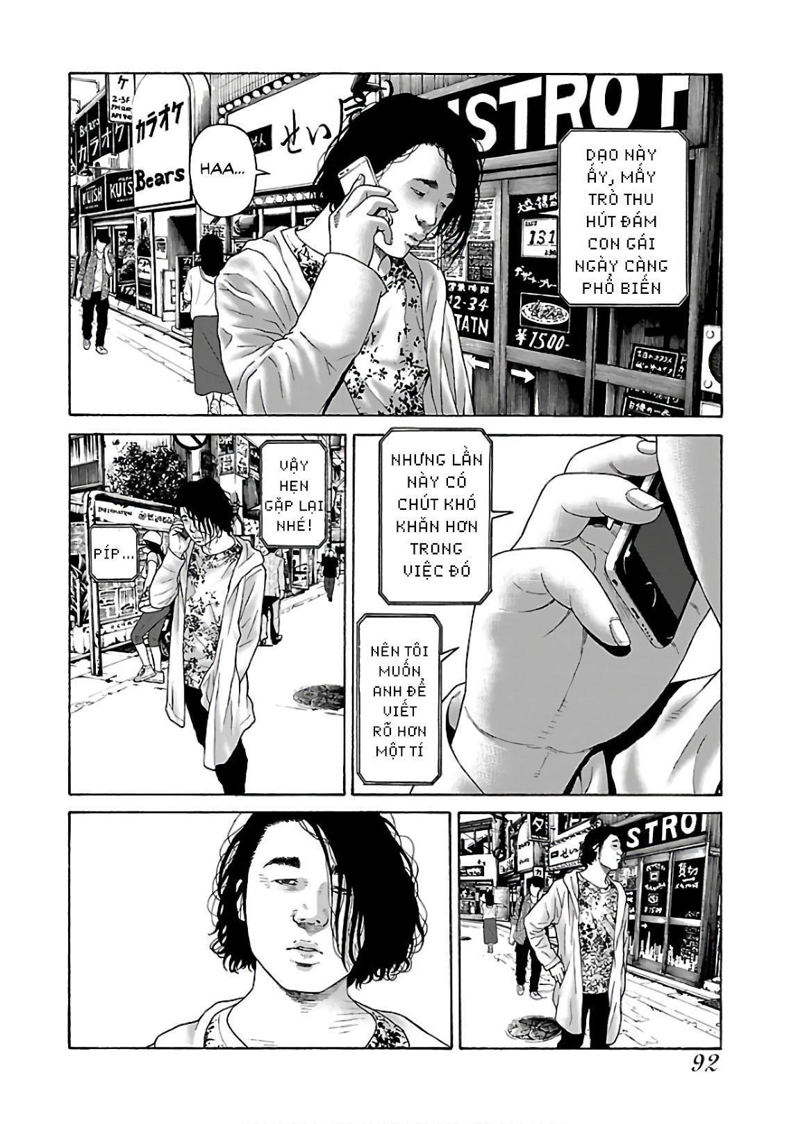 Dịch Vụ Trả Thù Ngoại Truyện: Chapter 53