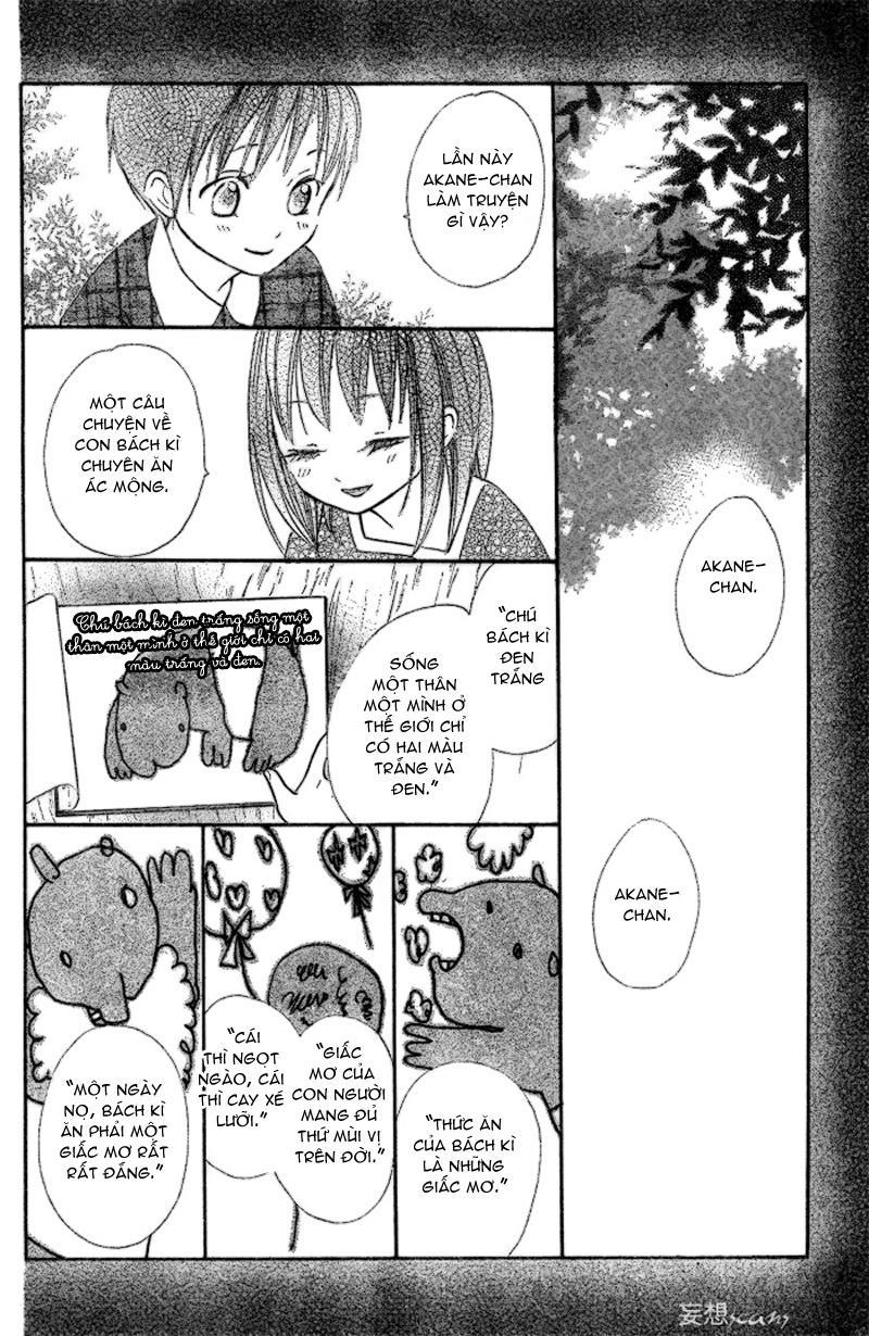 Yume Kurai: Yume Kurai One Shot