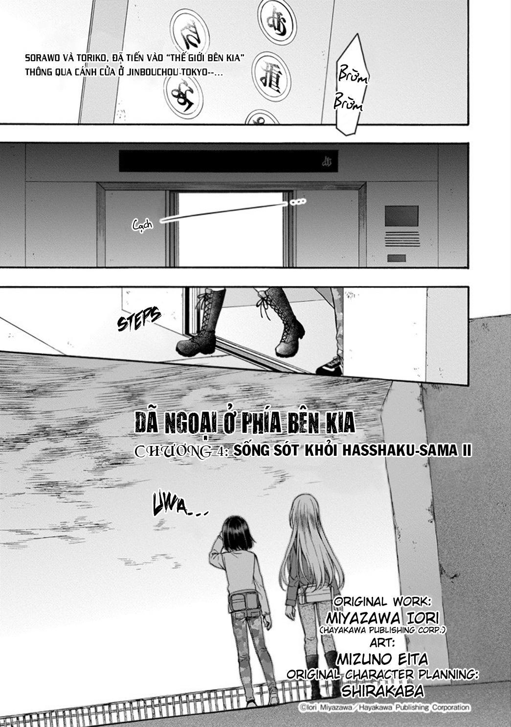 Urasekai Picnic: Chapter 4: Sống sót khỏi Hasshaku-sama II