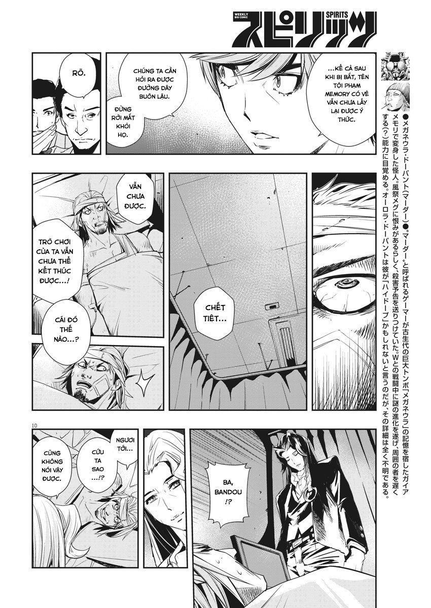 Kamen Rider W - Fuuto Tantei: Chapter 15