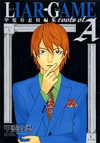 Liar Game - Root of A
