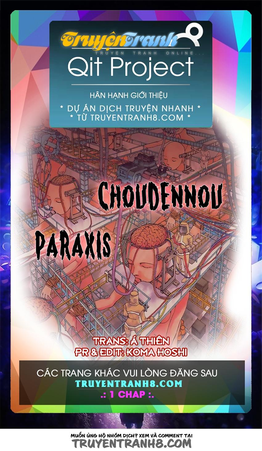 Choudennou Paraxis: Chapter 5