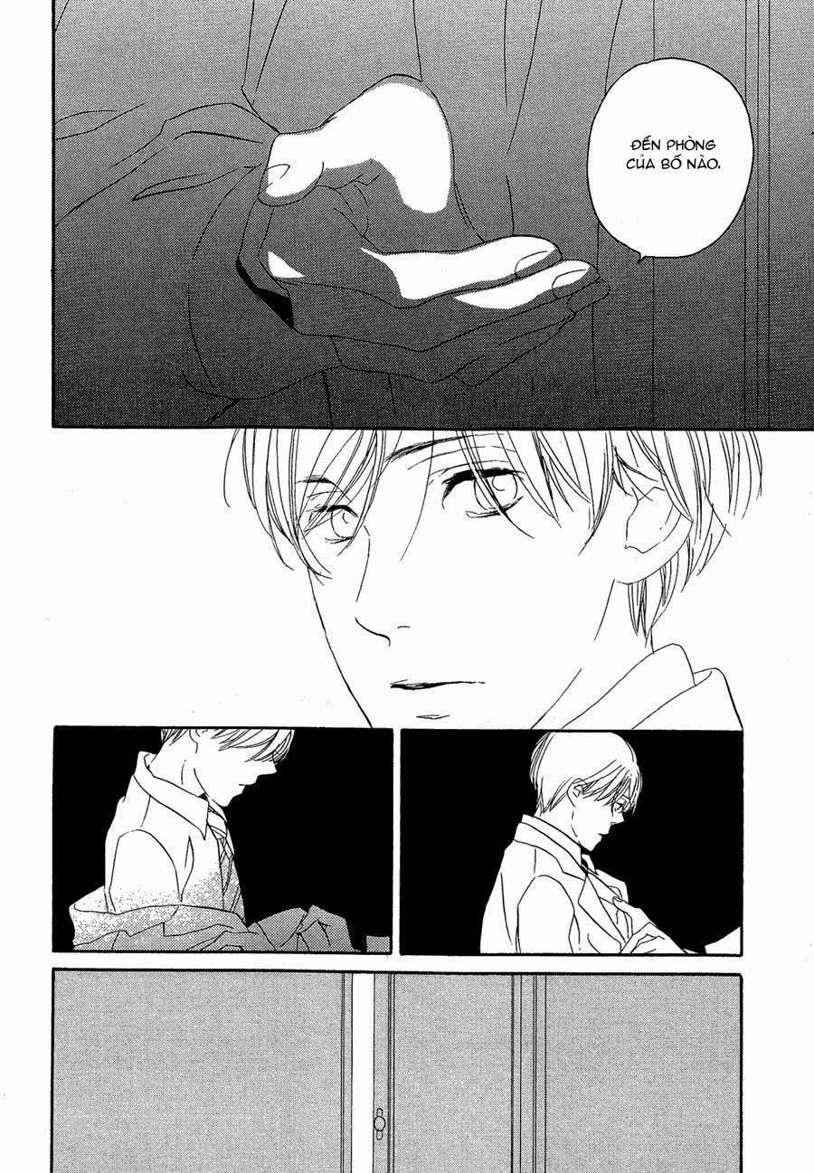 Mizu no Haru: Chapter 1.1
